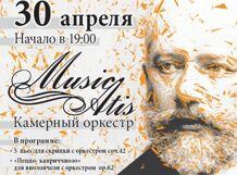 Камерный оркестр MusicAtis. Концерт ко Дню Рождения П.И.Чайковского