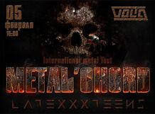 Фестиваль «Metal`Chord»<br>