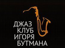 Tribute to Trumpet masters. Miles Davis 2019-05-26T20:30 1000 miles