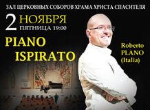 Roberto Plano. Вдохновенный рояль 2018-11-02T19:00 plano 1040 00