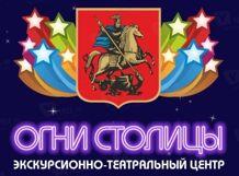 Москва кабаков и притонов 2018-01-04T20:00 москва готическая 2018 01 21t11 00