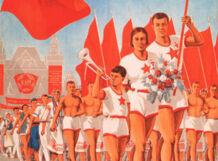 ВИА Пролетарское Танго