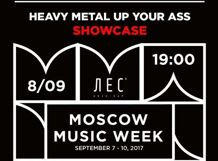 Heavy Metal Up Your Ass Showcase. Moscow Music Week