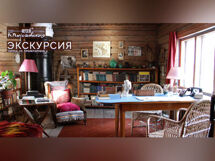 Дом-музей К. Г. Паустовского в Тарусе 2019-08-16T12:00 кошкин дом 2019 06 16t12 00