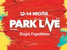 The Prodigy. PARK LIVE 2019 2019-07-14T14:00 абонемент на 3 дня park live 2018