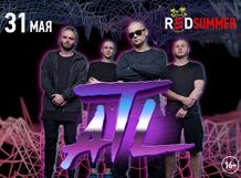 ATL. Red Summer. Концерт без крыши 2018-05-31T20:00