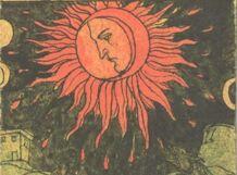 Skullflower w/ Phurpa w/ Black Sun Roof!<br>