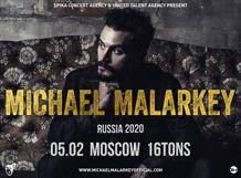 Michael Malarkey 2020-02-05T20:00 огни столицы 2018 05 05t20 00