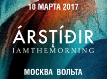 Arstidir and Iamthemorning от Ponominalu
