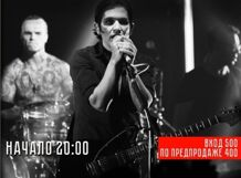 Placebo Cover Party in Lincoln 2018-01-27T20:00 цена 2017