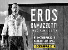 Eros Ramazzotti 2019-10-10T20:00 cd eros ramazzotti eros best love songs