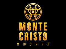 Монте-Кристо 2019-05-19T19:00 саломея 2019 05 19t19 00