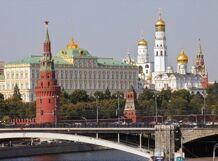 где купить «Москва – столица нашей Родины»   (автобусно-пешеходная  экскурсия + территория Кремля с соборами) 2018-08-29T11:00 по лучшей цене