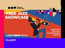 Free Jazz Showcase (MMW-2018) 2018-09-01T19:00 reception 2018 08 01t19 00