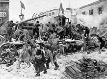 История русской революции 1902-1943 гг.<br>