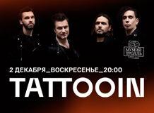 TattooIN 2018-12-02T20:00 волшебная гора 2018 12 02t20 00
