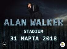 Alan Walker 2018-03-31T20:00 автомобильная радиостанция alan 48 excel