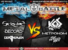 Metal Battle – живая битва групп