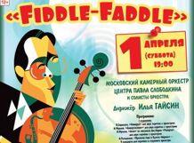 Fiddle-Faddle<br>