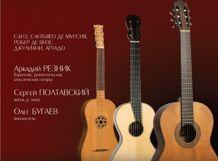 Эволюция гитары 2019-11-06T19:00 дора 2019 10 06t19 00