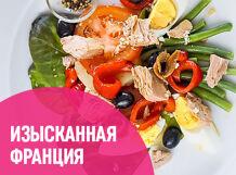 Кулинарная студия CulinaryOn. Изысканная Франция
