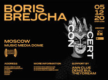 Boris Brejcha In Concert фото