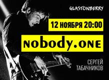 Сергей Табачников и группа nobody.one