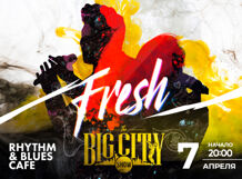 Big City Fresh! Show 2019-04-07T20:00 rocking time 2018 09 07t20 00