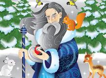 цена Рождественская сказка «Хозяин зимнего леса». Зона подарков 2018-12-26T12:10
