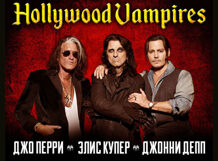 Hollywood Vampires 2018-05-28T19:00 полусапожки echo of hollywood