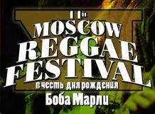 11th Moscow Reggae Festival<br>