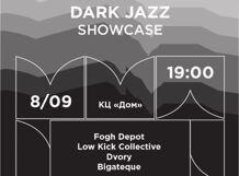 Dark Jazz Showcase. Moscow Music Week