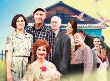 Любовь и голуби 2019-04-08T19:30 любовь и голуби 2019 02 09t19 00