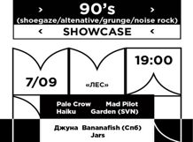 90's SHOWCASE. Moscow Music Week