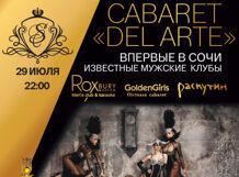 Cabaret Del Arte