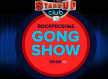 Gong Show<br>