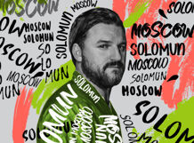 Solomun 2019-12-14T22:00 solomun córdoba