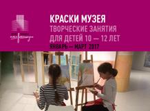 Краски музея. Пейзаж: «По дороге с облаками» для детей 10-12 лет от Ponominalu