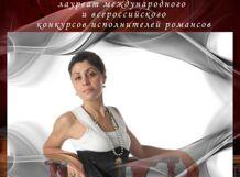 Концерт «Осенний сон» Аиды Маликовой