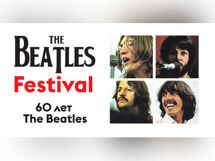 The Beatles Festival – 60 летие Битлз (1960-2020) фото