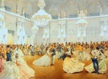 Москва послов и аристократов