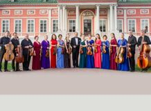 цена на «Московская камерата» приглашает друзей. Гала—концерт 2020-02-29T19:00