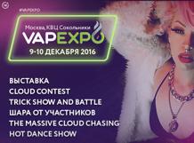 Vapexpo Moscow-2016 от Ponominalu