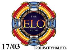 The ELO Show 2020-03-17T20:00 цена и фото