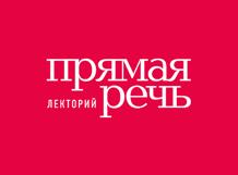 Виктор Шендерович. Театр одного Шендеровича 2019-11-28T19:30