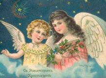 Волшебство Рождественского бала - Рождественская шкатулка 2019-01-07T11:00 золотой цыплёнок 2018 10 07t11 00