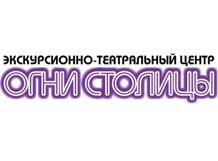 «Готическая Москва» Автобусная экскурсия<br>