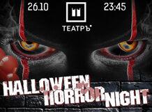 Halloween Horror Nigh 2019-10-26T23:45