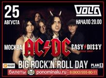 AC/DC SHOW. Easy Dizzy от Ponominalu