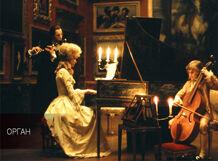 Отец и сын Моцарты 2019-05-26T20:00 несколько разговоров о 2018 10 26t20 00